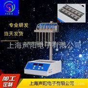 24位幹式氮吹儀廠家報價
