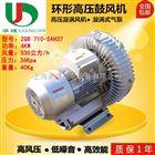 直销批发高压漩涡风机-清洗设备专用漩涡高压鼓风机价格