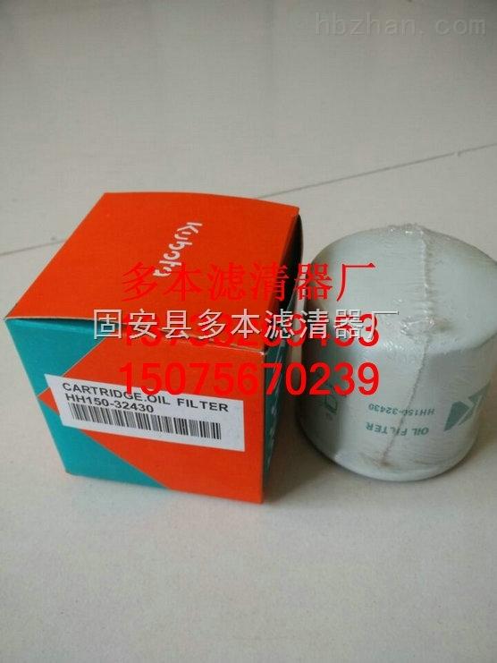 hh150-32430久保田机油滤芯hh150-32430