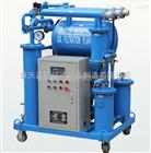 ZJB-30变压器油真空滤油机