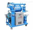 变压器在线滤油装置 ZJB小型真空抽注滤油机