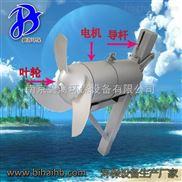 潜水搅拌机QJB1.5/8-400/3-740冲压式混合搅拌机