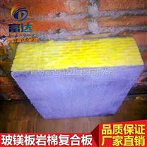 直銷砂漿岩棉複合板  高密度保溫岩棉板