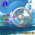 潜水搅拌机QJB2.2南京碧海环保