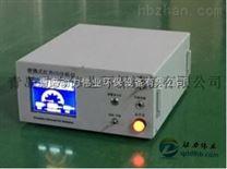 動力偉業紅外CO分析儀紅外線一氧化碳分析儀廠家