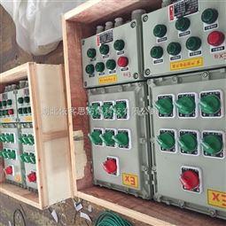 8回路防爆照明动力配电箱