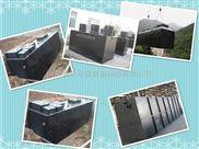 舜创多范围一体化污水处理设备