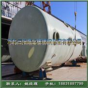 BHL-2-BHL-2型动力波LV气吸收塔厂家玻璃钢净化塔