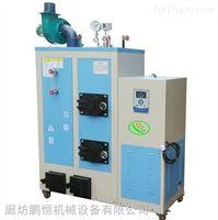 洛阳生物质蒸汽发生器生产厂家