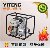 汽油機水泵