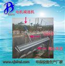 XB100厂家直销旋转式推杆式污水滗水器污水提升设备空气堰滗水器