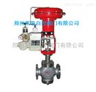 ZMAP型气动薄膜单弹簧调节阀