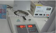 深圳塑料水分仪