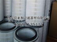 WU250*100J吸油过滤器滤芯