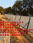 fun88_LJWD-40北京.建筑工地围挡喷淋系统