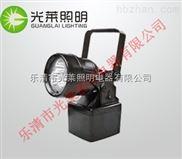 防爆移动照明灯,磁吸式防爆应急灯,铁路探照灯