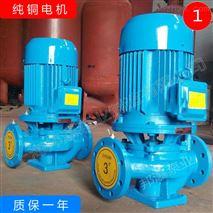 立式单级单吸管道离心泵 立式增压泵 ISG管道泵