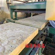 吸音岩棉板隔热保温岩棉板长期批发采购