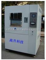 GS-CYLH-20臭氧老化试验箱