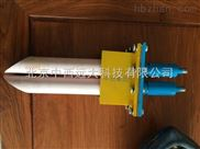 中西(LQS)气体流速测量仪(烟道) 型号:JH28-FS库号:M404705