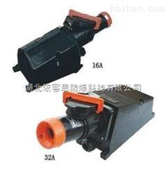 63A直插防爆防腐插接装置