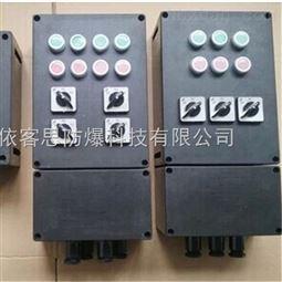 6回路防水防尘防腐控制箱