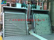 800-不鏽鋼機械細格柵