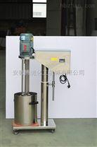 實驗室電動升降乳化機