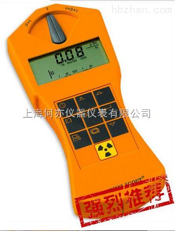 Gamma-Scout多功能核辐射检测仪