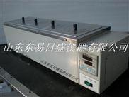 SY-1-4單列四孔恒溫水浴鍋