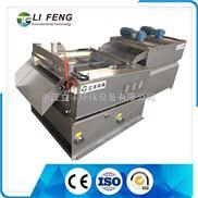 TR312-平板式污泥浓缩机