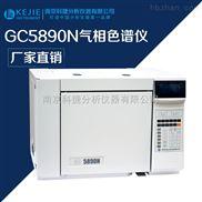 GC5890N-食品气相色谱分析仪