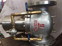 SUS304型组合式减压阀