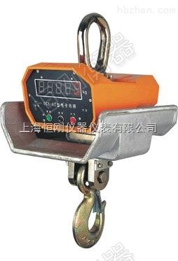 山东直显式5吨耐高温电子吊磅秤