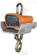 防爆工业吊磅秤,建筑电子挂钩秤