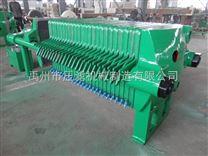 耐高温防腐铸铁板框压滤机厂家