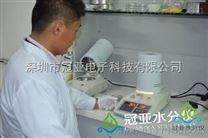 纸板红外线水分测试仪