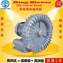水處理曝氣風機,曝氣鼓風機價格