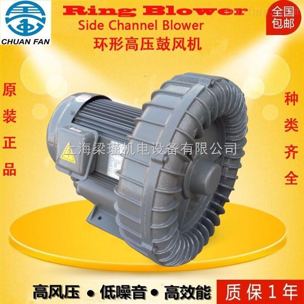 旋渦高壓氣泵/台灣高壓氣泵/ 防爆旋渦氣泵價格