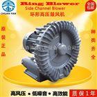 高压鼓风机-RB高压风机厂家