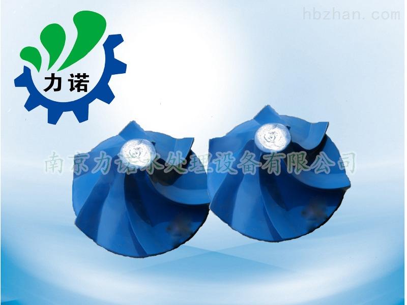 厌氧池旋转立式双曲面搅拌机