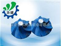 立式伞形涡流式多曲面搅拌机