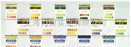 07020010ADVANTEC 蓝石蕊酸碱测试纸pH Test Papers