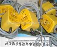 热扩散流量开关FCT/FCS-G1/2A4P-AP8X-H1141现货