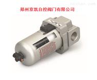 AF系列空气过滤器油水分离器