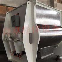 双轴桨叶混合机WZL-100无重力混合机厂家