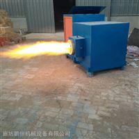 江安县环保颗粒燃烧机- 燃烧器报价