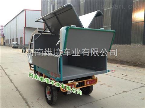 信阳销售彦鑫垃圾运输车生产厂家
