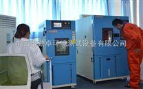 LK-013T快速溫度變化試驗箱