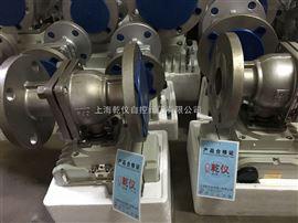 Q941H-25P DN80不锈钢电动硬密封球阀 Q941H-16P